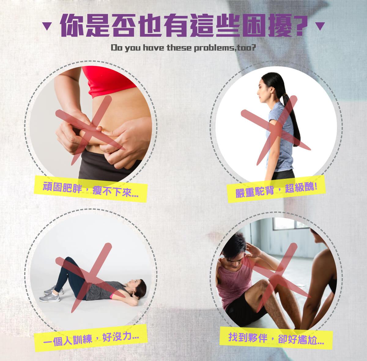 多功能健身輔助器