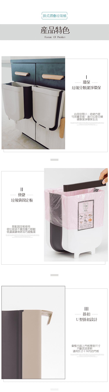 【折疊壁掛垃圾桶】