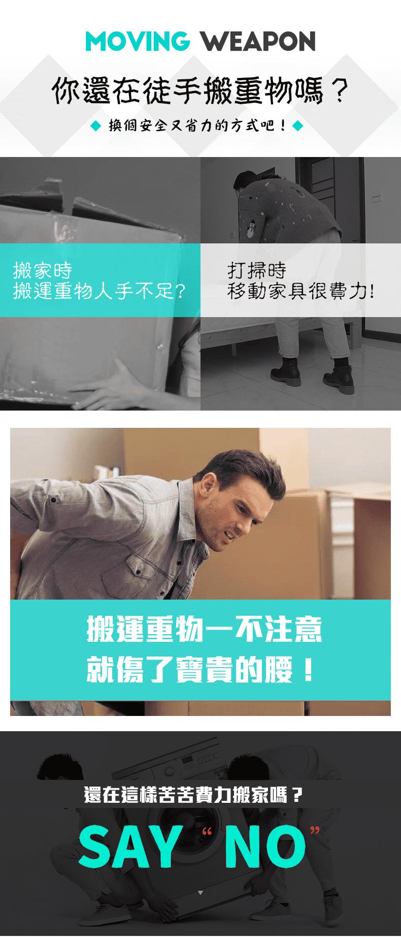 【搬家神器】