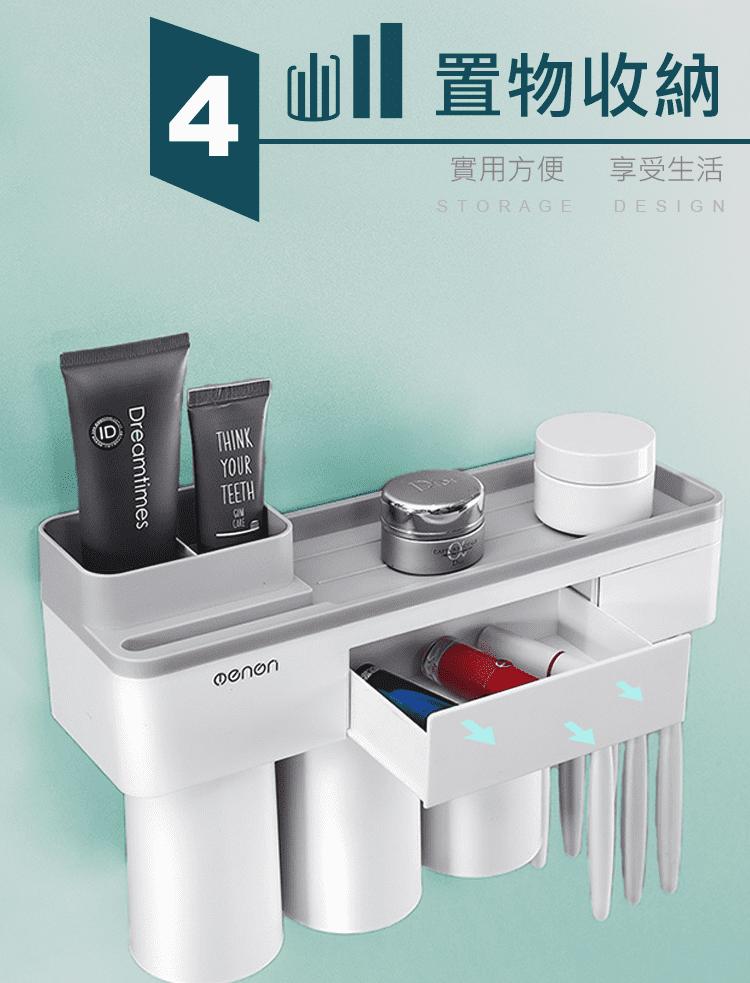 【磁吸牙刷置物架】