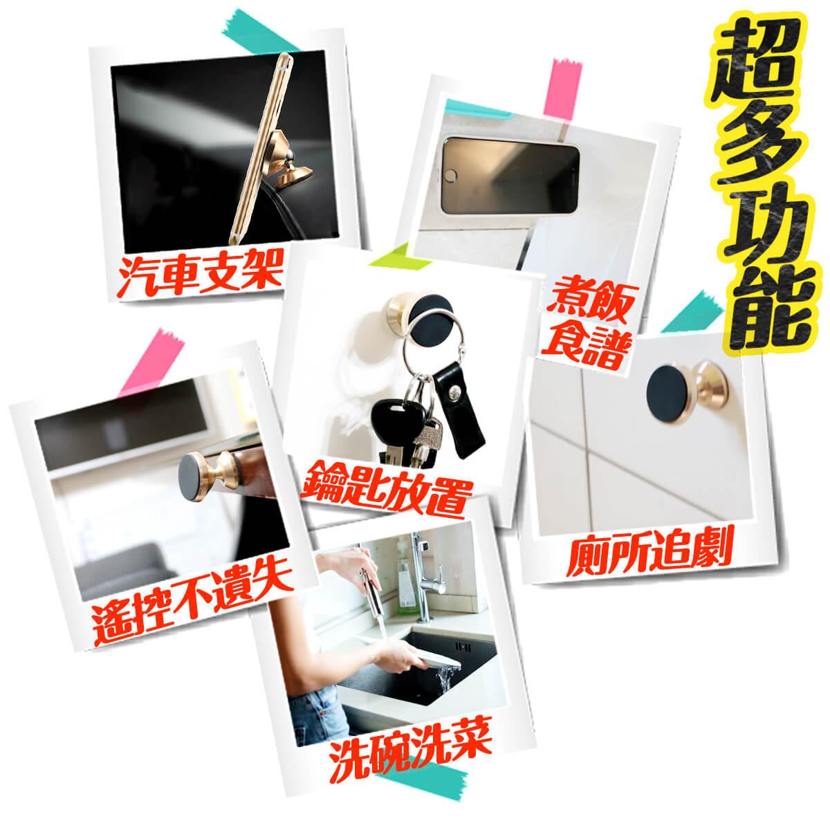 空調口手機磁吸支架