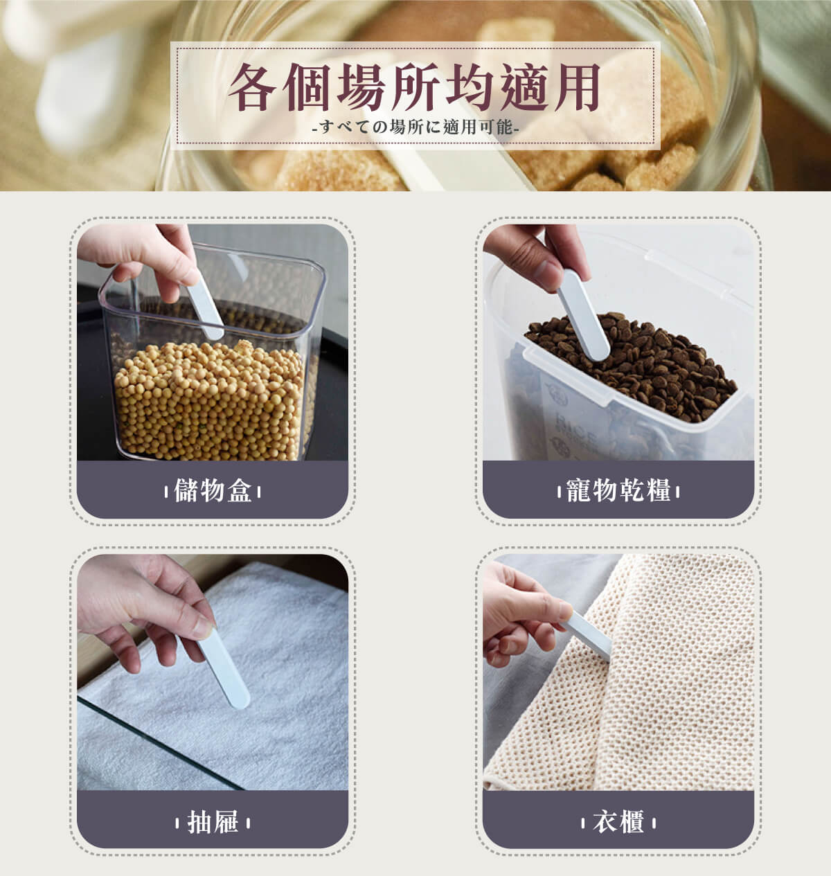 珪藻土乾燥劑